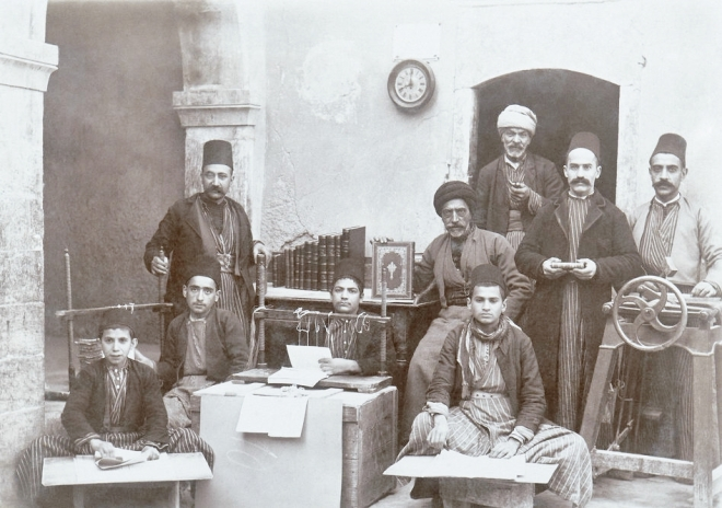 Mosul 1890